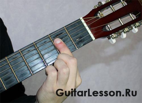 аккорды b на гитаре схема