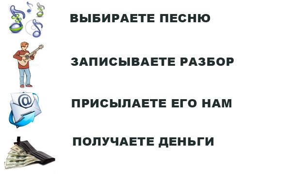Без-имени-1.jpg