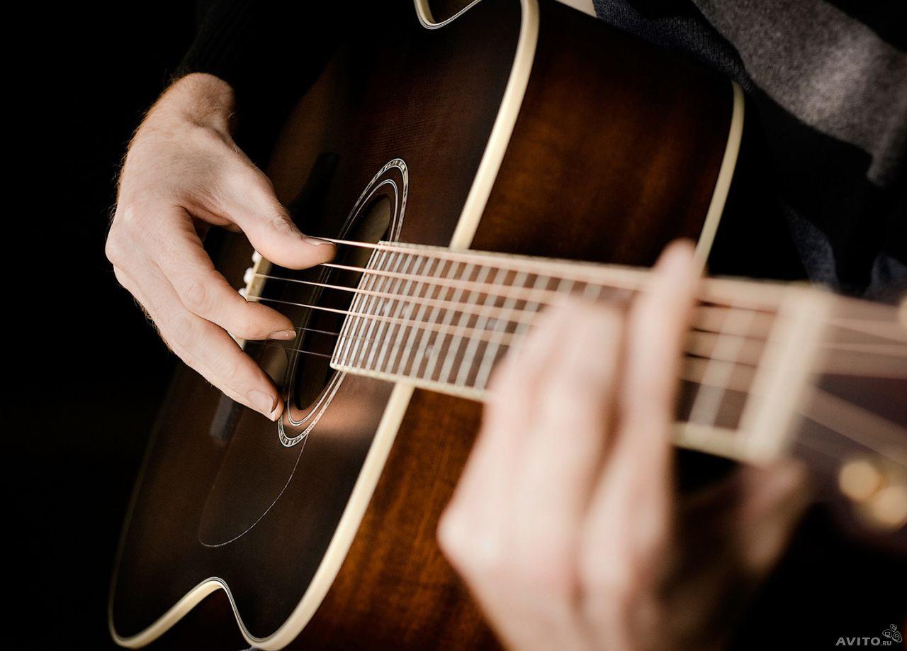Программу песен под гитару