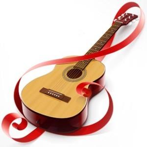 Гитара и ленточка