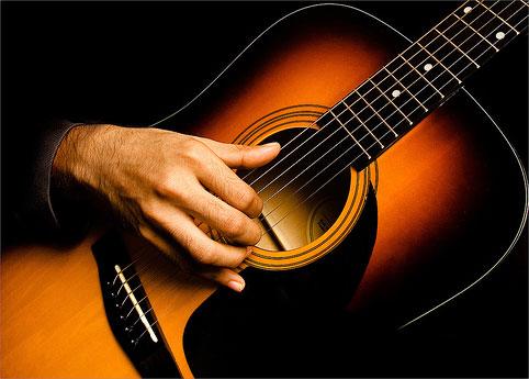 Гитара Скачать - фото 10